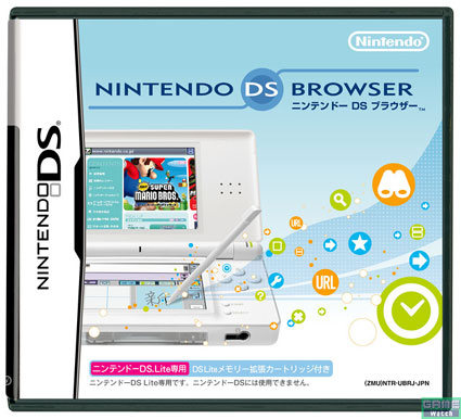 The Nintendo DS/Opera browser