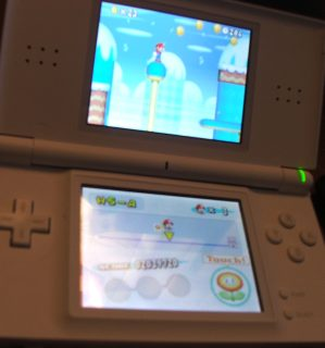 DS Lite screens